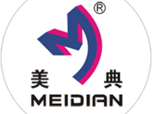 Largest Co-Extrusion Decking factory - Meidian New Material Co., Ltd